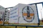 Rusija otkrila prirodu radioaktivnog zagadjenja (VIDEO)
