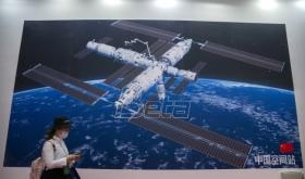 Kineski astronauti završili rekordnu tromesečnu misiju u svemiru