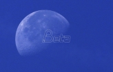 Rusija i Kina planiraju naučnu stanicu na Mesecu