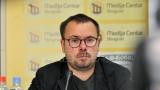 Aleksej Kišjuhas:  SPC je politička i ideološka organizacija, opozicija se takmiči u nacionalizmu