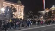 N1:  Protest zbog kovid propusnica ispred Skupštine Srbije