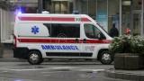 Muškarac (70) poginuo kod Niške Banje