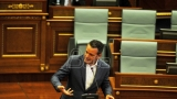 DSK očekuje da Kosovo u sredu dobije novu vladu