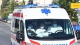 Hitna pomoć:  Više intervencija na javnim mestima u noći vikenda