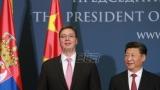 Vučić u pismu Siju Djinpingu povodom Honkonga:  Podržavamo suverenitet, integritet i bezbednost Kine