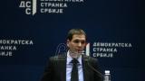 Jovanović (DSS):  Dobro pomeranje datuma izbora, raspisati ih 60 dana ranije