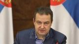 Dačić:  Crnogorski ministar spoljnih poslova nastavlja da vredja i napada Srbiju