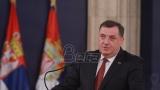 Dodik:  u BIH je predjena 'crvena linija'; Mandić o 'snazi srpske solidarnosti'