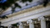 Deficit državnog budžeta SAD rekordnih 1,9 hiljada milijardi dolara