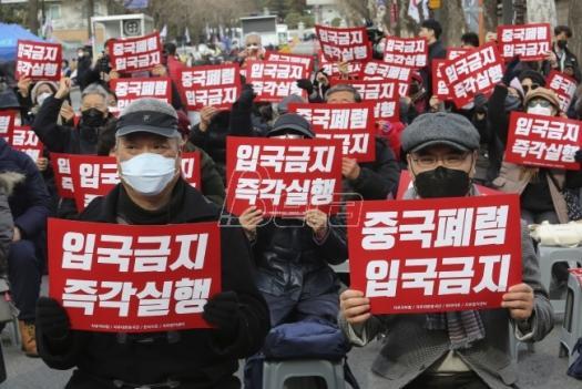 Strah od novog virusa pokrenuo anti-kineska osećanja širom sveta