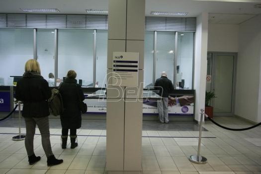 Danas: Rekordni profiti banaka u Srbiji