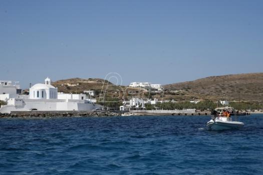 Grčka: Plan Turske da proširi traganje za naftom i gasom je provokacija