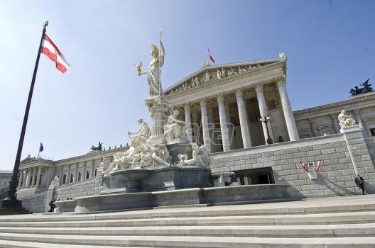 Uspešno prijavljen Protest protiv diktature u Beču za sutra u podne
