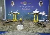 Izraelske kompanije razvile sistem za kontrolu neprijateljskih dronova