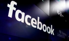 Fejsbuk: Ukinuti nalozi o iranskoj kampanji manipulacije