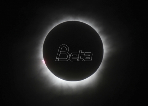 Danas potpuno pomračenje Sunca vidljivo u SAD