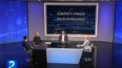 Demostat:  Drastične promene izborne kampanje nakon epidemije korona virusa (VIDEO)