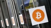 Bitkoin danas premašio granicu od 15.000 dolara