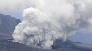 Aktivirao se japanski vulkan Aso