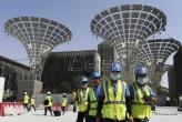 Paviljon SAD na Svetskoj izložbi platili Emirati