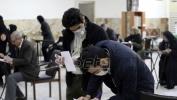 Iranci danas glasaju na parlamentarnim izborima