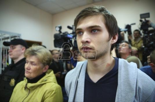 Lovac pokemona uslovno kažnjen na tri i po godine zatvora