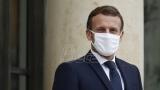 U Francuskoj u petak ponovni karantin, škole će ostati otvorene