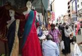 Šri Lanka ne želi više bikini i otirače inspirisane njenom zastavom