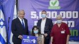 Netanjahu:  Izrael do kraja aprila 'izlazi' iz epidemije (VIDEO)