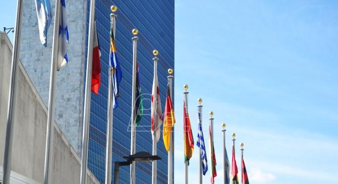 Isticanje stranih zastava zakonom ograničeno u većini zemalja regiona