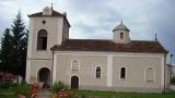 Petković:  Kamenovana crkva Svete Petke u Kosovskoj Vitini