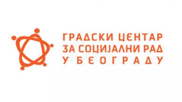 Utvrdjeni propusti u radu novobeogradskog Centra za socijalni rad
