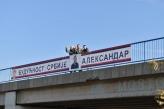 Niš:  Plakat s likom Vučića prelepili plakatom s likom uzbunjivača iz Krušika (VIDEO)