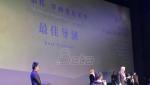 Ivan Ikić po oceni žirija najbolji reditelj na festivalu u Kini (VIDEO)