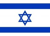 Ambasador Vilan:  Izrael je priznao Kosovo 4. septembra, nema nikakvog pitanja u vezi s tim