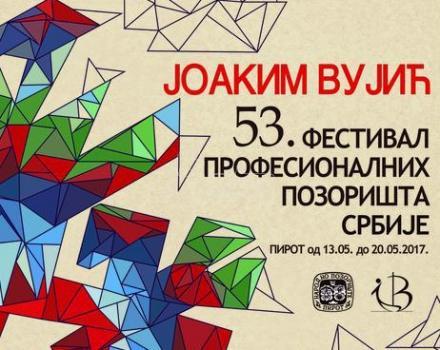 Festival  'Joakim Vujić' od 13. do 20. maja u Pirotu