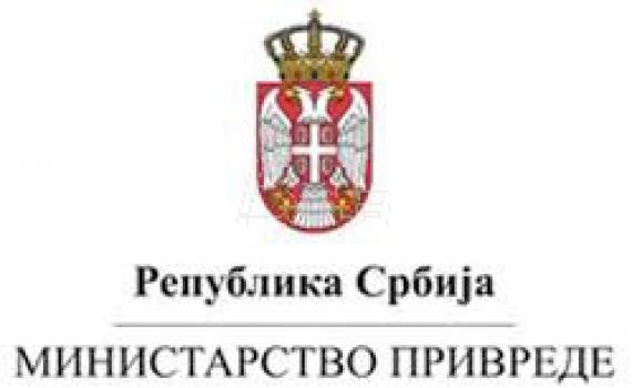 Ministarstvo privrede Srbije pozvalo lokalne vlasti da prijave projekte za sufinansiranje