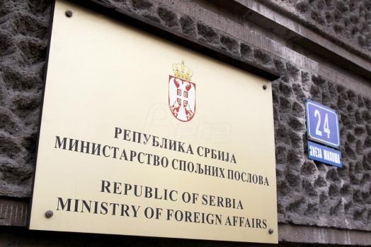 Osoblje Ambasade u Skoplju povučeno na konsultacije u Beograd