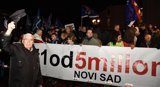 Završen protest u Novom Sadu, najavljen novi za sledeći petak