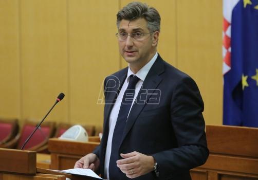 HDZ podržao Vladu da se INA vrati u hrvatsko vlasništvo