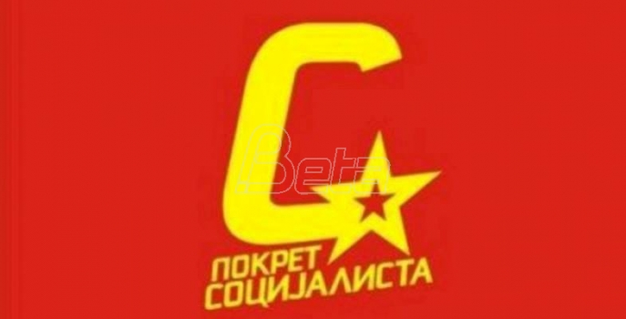 Pokret socijalista: LSV vrši nedopustivi pritisak na sudstvo