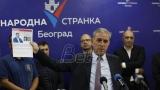Ponoš:  Pripadnci BIA maltretirali Katića na aerodromu zbog Marka Vidojkovića (VIDEO)