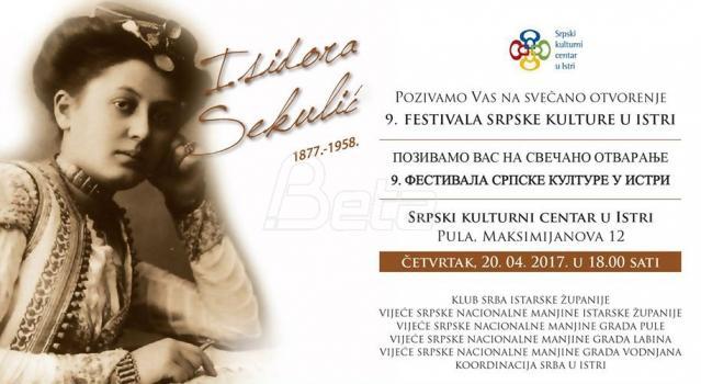 Festival srpske kulture u Istri od 20. do 26. aprila