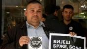 Pretučen aktivista Drugog kruga u Beogradu (VIDEO)