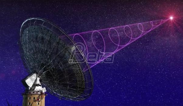 Otkriven izvor misteroznih radio talasa iz svemira