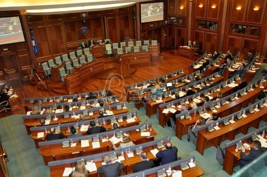 Stranke na Kosovu: Promena granice nije opcija u dijalogu o normalizaciji odnosa Kosova i Srbije