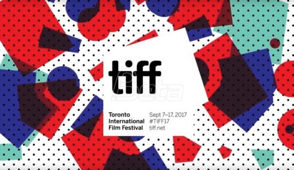 Na filmskom festivalu u Torontu premijera srpskog filma Mile Turajlić