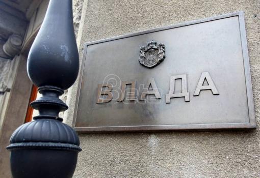 Stotine komunalaca protestovale ispred Vlade Srbije