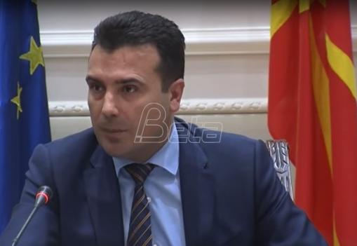 Vlada Makedonije: Posvećeni smo gradnji dobrosusedskih odnosa sa Srbijom