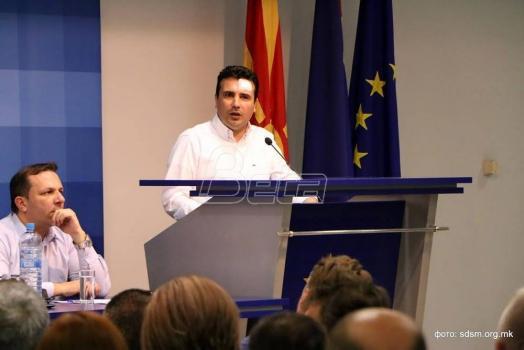 Zaev počinje pregovore o formiranju vlade Makedonije
